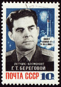 Portrait of soviet cosmonaut Georgy Beregovoy on post stamp — Stock Photo