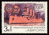Post stamp with russian cruiser Aurora — Stock Photo