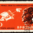 First airplane by Aurel Vlaicu on post stamp - Stock Photo