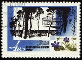 Resort of Jurmala in Latvia on post stamp — Stock Photo