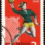 Handball player on post stamp — Stock Photo #6159187