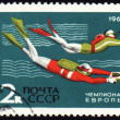 Stock Photo: Post stamp shows diving competition