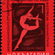 Stock Photo: Free callisthenics on post stamp