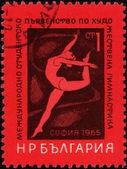Free callisthenics on post stamp — Stock Photo