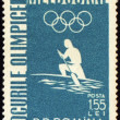 Canoe rowing on post stamp — Foto de Stock
