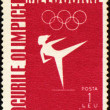 Female gymnast on post stamp - Stock Photo