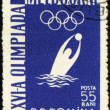 Water polo on post stamp — Stock Photo