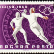 Stock Photo: Fencing on post stamp