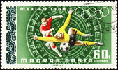Football on post stamp — Stock Photo