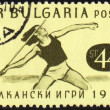 Постер, плакат: Javelin throwing on post stamp