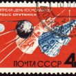 Stock Photo: First soviet satellites on post stamp