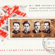 Postal unit with first soviet space station crew — 图库照片
