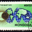 Post stamp with map Globe and symbol of the Sun — Stock Photo #6505185
