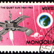 Stock Photo: Space exploration on post stamp