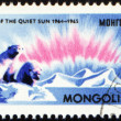 Stock Photo: Study of Northern Light in Arctic on post stamp