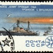 Stock Photo: Nuclear-powered icebreaker Lenin in Arctic on post stamp