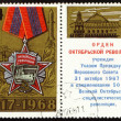 Order of October Revolution on post stamp — Stock Photo #6506184