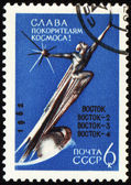 Conquerors of Space Monument on post stamp — Stock Photo