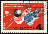 Primeros satélites soviéticos en sello de correos — Foto de Stock