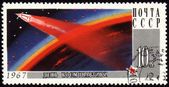 Cosmonauts Day on post stamp — 图库照片
