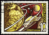 "Post stamp with russian automatic spaceship ""Zond-5"" — Stock Photo"