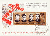 Postal unit with first soviet space station crew — Stock Photo