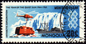 The study of the Antarctic on post stamp — Foto de Stock