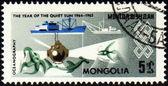 Forschungsschiff und bathysphere auf briefmarke der post — Stockfoto