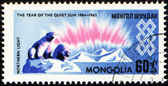 The study of the Northern Light in Arctic on post stamp — Stock Photo