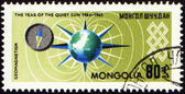 Geomagnetism exploration on post stamp — Stock Photo