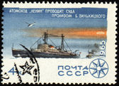 Nuclear-powered icebreaker Lenin in Arctic on post stamp — Stok fotoğraf