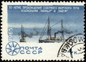 Icebreakers Taimyr and Vaigach on post stamp — Stock Photo