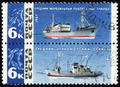 Refrigerator trawler and seiner on post stamp — Stock Photo