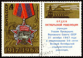 Order of October Revolution on post stamp — Stock Photo
