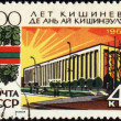 Chisinau city, capital of Moldova on post stamp — Stock Photo