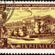 Academy of Sciences of Ukraine on post stamp — Lizenzfreies Foto