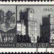 Minsk city, capital of Byelorussia on post stamp - Stock Photo