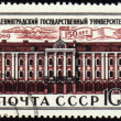 Leningrad State University on post stamp — Stock Photo