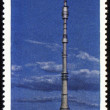 ������, ������: Ostankino TV Tower in Moscow on post stamp