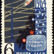 Stock Photo: New Year 1964 in Moscow on post stamp