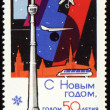 ������, ������: New Year in Moscow and Ostankino TV Tower on post stamp