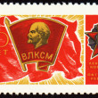 Stock Photo: Banner of komsomol on postage stamp