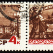 Stock Photo: Construction in Komsomolsk-on-Amur on post stamp