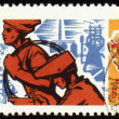 Young workers on postage stamp — Stock Photo #6543854