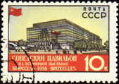 The Soviet pavilion at World Expo in Brussels on post stamp — Stock Photo