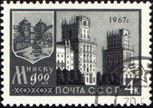 Minsk city, capital of Byelorussia on post stamp — Stock Photo