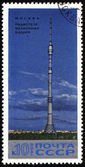 Ostankino TV Tower in Moscow on post stamp — Stock Photo