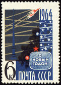 New Year 1964 in Moscow on post stamp — Stock Photo
