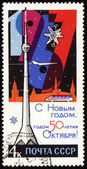 New Year in Moscow and Ostankino TV Tower on post stamp — Stock Photo