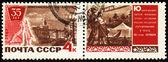Construction in Komsomolsk-on-Amur on post stamp — Stock Photo
